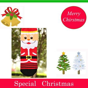 とってもかわいいクリスマスの靴下☆【かわいいクリスマスグッズが勢揃い☆】 クリスマス 靴下 くつした インナー レディース コスプレ オーナメント 飾り お菓子 詰め合わせ led 北欧 サンタ トナカイ 窓 プレゼント リボン