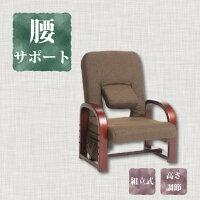 腰サポートまごころ座椅子DXNUZ-アスカ