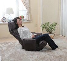 折り畳み座椅子AA-リップル