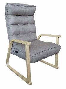 TVが見やすいレバー式高座椅子 MFH-サラン?座椅子 一人用 お年寄り 肘掛け 高座椅子 リクライニング ハイバック 肘付き 椅子 高齢者 プレゼント レバー リクライニングチェア 一人掛け 脚