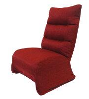 【数量限定|28%OFF】低反発中座椅子『ラクニ』MZC-カリバー|お年寄り 一人用 リクライニング ロータイプ コンパクト 低い いす 高齢者 椅子 折りたたみ 一人掛け プレゼント 低反発 脚付 一人 パーソナルチェア 母の日 父の日 ギフト リクライニング座椅子 おしゃれ 座いす