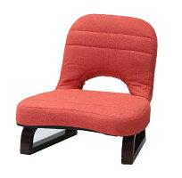 SZH-バラクまごころあぐら座椅子オレンジ