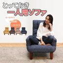 【送料無料】kuroshio フランシスカスツール 28580 ブラウン W500×D370×H450mm|家具・インテリア 家具・収納用品 ソファー・テーブル・椅子 パーソナルチェア
