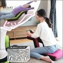 腰と背中がスッキリするゲーミング座椅子 ZZZ アロー |