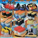 おりがみくるくる回転寿司