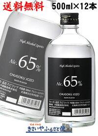 ニッカ竹鶴17年ピュアモルト700mlアサヒビール