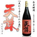 【白玉醸造】芋焼酎天誅 (てんちゅう) 25度 1.8L
