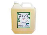 乳酸菌発酵酵素の入浴用クリビオ4リットル*計量カップ・フタ付きノズル付【より使いやすくリニューアル!】