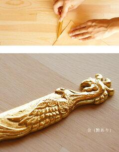 ペーパーナイフ、金属製、縁起のいい鳳凰、文具、文房具