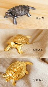 亀の置物(小)開運亀