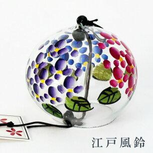 篠原風鈴本舗江戸風鈴【風鈴】