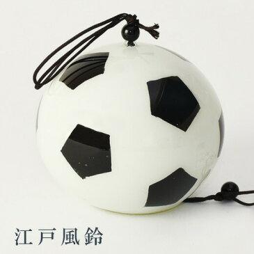 篠原風鈴本舗 江戸風鈴 特選小丸ガラス風鈴 サッカーボール