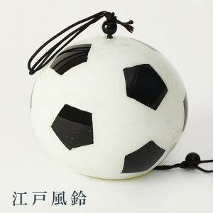 Shinohara Windspiele Honpo Edo Windspiele Spezielle Komaru Glas Windspiele Fußball
