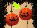 江戸風鈴 おばけかぼちゃ 《個数限定》