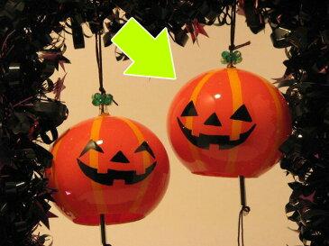 江戸風鈴 おばけかぼちゃ ハロウィン ジャックオランタン