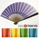 EDO&TOKYO グラデーション江戸扇子 L