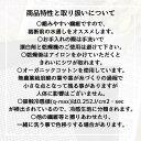 日本製 接触冷感 ひんやり チェック 生地 布 夏用 マスク などに! 3
