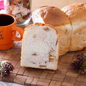 生クリーム食パン クルミ入り 1斤サイズ 京都 やわらかい おいしい 食パン