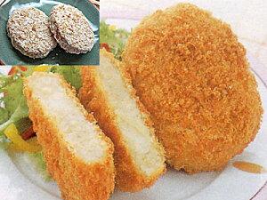 【送料無料】昭和のあじわいコロッケはじめて食べるのにどこか昔なつかし 味わい コロッケ18...