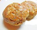 ビーフハンバーグ 冷凍 ベース 生パテ 5kg(1kg×5袋入)ビーフ ハンバーグ 冷凍パテ 生 パテ 牛肉ポイント10倍 10倍ポイント 母の日 ギフト 3