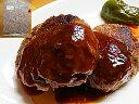 ビーフハンバーグ 冷凍 ベース 生パテ 5kg(1kg×5袋入)ビーフ ハンバーグ 冷凍パテ 生 パテ 牛肉ポイント10倍 10倍ポイント 母の日 ギフト 1