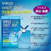東亜産業ウィルスシャットアウト空間除菌カード首掛けタイプネックストラップ付属