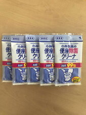【即納】小林製薬便座除菌クリーナー流せるティッシュタイプ携帯用10枚入り
