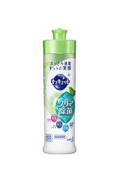 Kao花王キュキュットクリア除菌本体【240ml】【緑茶の香り】