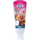 ライオン子ども歯みがきイチゴ【40g】【医薬部外品】