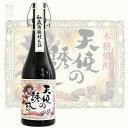 天使の誘惑40度720mlてんしのゆうわく芋焼酎西酒造鹿児島県