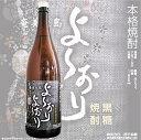 ≪黒糖焼酎≫本格焼酎よ〜ぉりよ〜ぉり25度1800ml