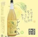 ≪果実酒≫子宝庄内の和梨1800ml:こだからしょうないのわなし