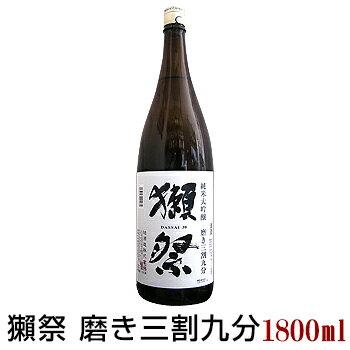 獺祭純米大吟醸磨き三割九分1800mlだっさい39旭酒造日本酒山口県