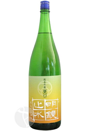 日本酒, 純米吟醸酒  1800ml