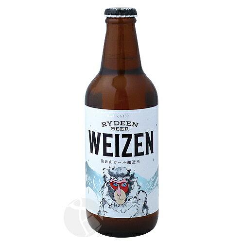 ビール・発泡酒, ビール  330ml