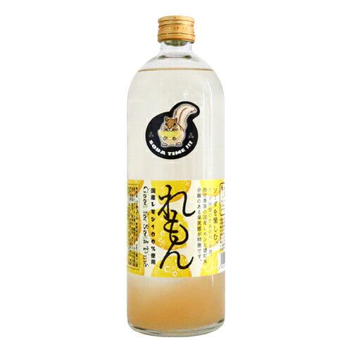 果皮系, レモン SOUR to the FUTURE 720ml