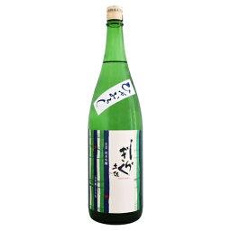 土佐しらぎく 生詰 純米吟醸 山田錦 ひやおろし 1800ml とさしらぎく