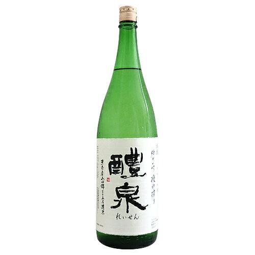 日本酒, 純米大吟醸酒  A 35 1800ml