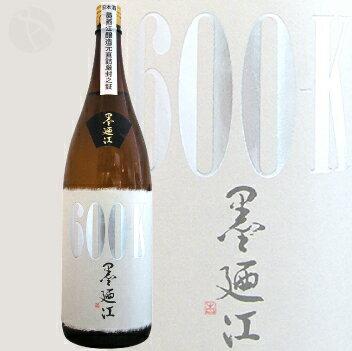 日本酒, 大吟醸酒  600K 1800ml