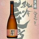 ≪日本酒≫ 黒龍 純米吟醸 三十八号 720ml :こくりゅう さんじゅうはちごう