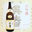 大阪府の地酒・日本酒