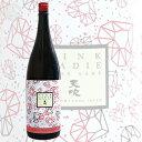 ≪日本酒≫ 天吹 ぴんくれいでぃ 1800ml :あまぶき