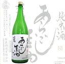 ≪日本酒≫ 秋鹿 純米酒 あらごし生酒 1800ml :あきしか