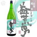 ≪日本酒≫ 益荒男 山廃純米 1800ml :ますらお