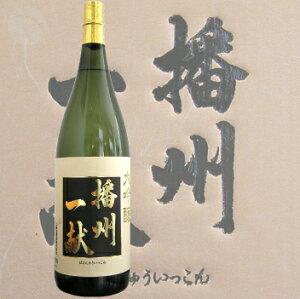 山陽盃酒造株式会社(兵庫県)≪日本酒≫ 播州一献 大吟醸 1800ml :ばんしゅういっこん