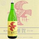 ≪日本酒≫ 雑賀 純米大吟醸 1800ml :さいか
