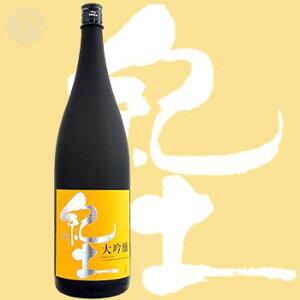 平和酒造株式会社(和歌山県)≪日本酒≫ 紀土 -KID- 大吟醸 1800ml :きっど