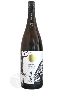 ≪日本酒≫ 美丈夫 純米吟醸 純麗 たまラベル 1800ml :びじょうふ