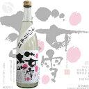≪日本酒≫ 賀茂金秀 桜吹雪 特別純米うすにごり生 720ml :かもきんしゅう