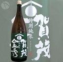 ≪日本酒≫ 賀茂金秀 特別純米 1800ml :かもきんしゅう